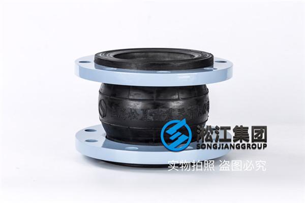 北京橡胶接头用于沿江高速长寿支线二期工程