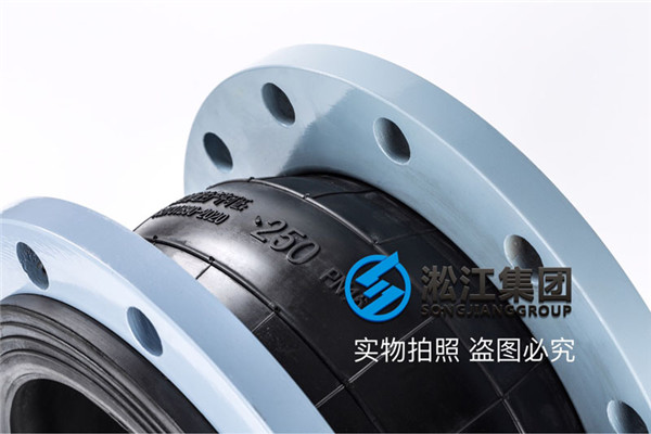 辽宁温泉河黑臭水体整治工程安装北京橡胶接头