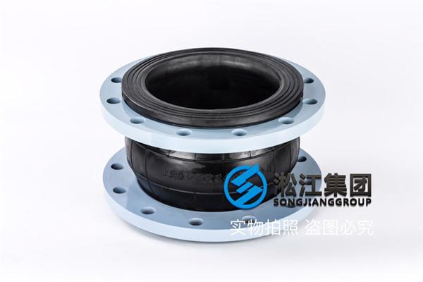 地源热泵机组配套北京橡胶接头