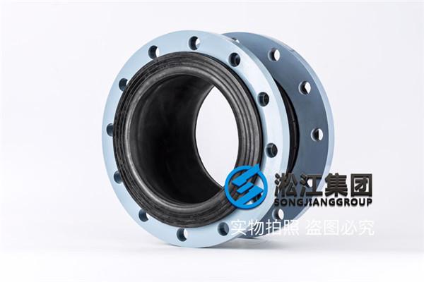 日照高新区新能源汽车研发基地配套北京耐油橡胶接头