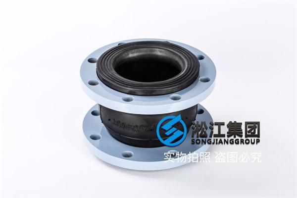 德感紫竹林流域管网工程配套北京橡胶接头