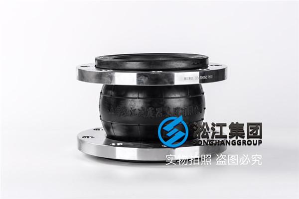 广东煤气热电联产项目选用北京橡胶接头