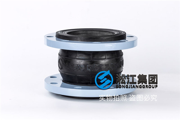 天然气热电联产青岛项目配套北京橡胶接头