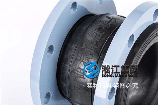 耐油橡胶接头用在液压管路,寿命长达10年