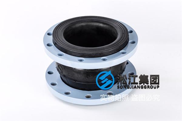 船舶管道系统安装北京橡胶接头产品