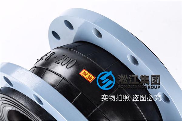 液压设备系统用北京耐油橡胶接头