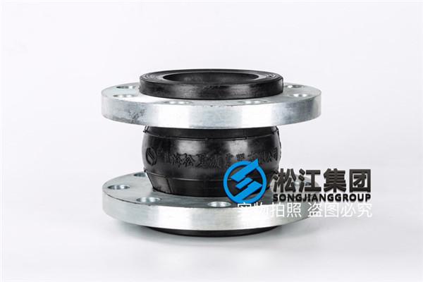 耐液压油DN100橡胶接头