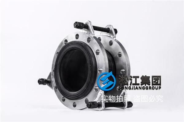 压滤机进泥泵出泥管用DN200可曲挠橡胶接头