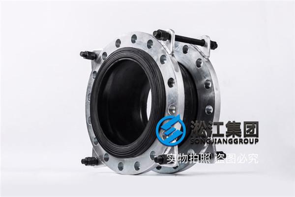 压榨水泵进口用DN300橡胶软接头