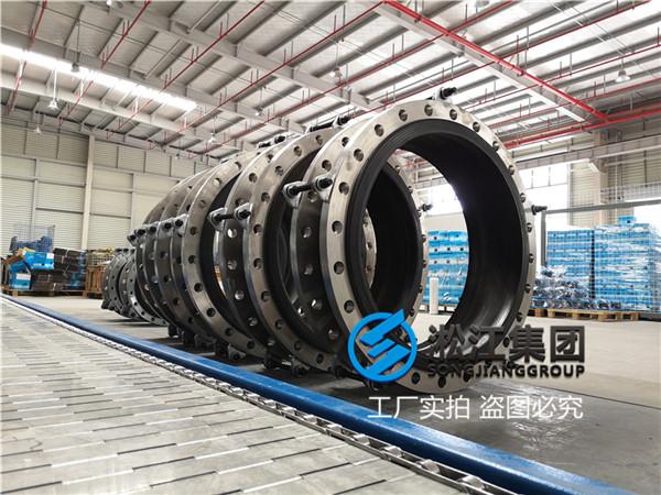 脱硫石灰浆液DN800/DN900橡胶膨胀节