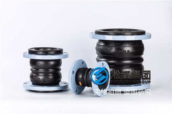 管道设备配套用DN150双球橡胶软连接