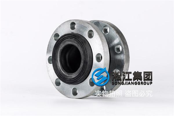 压力式一体化净水设备用DN50/DN65橡胶软连接