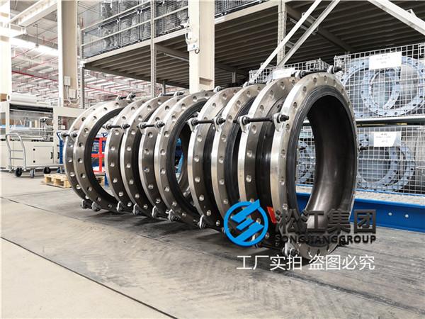 消防气压给水设备DN600单球体可曲挠橡胶接头