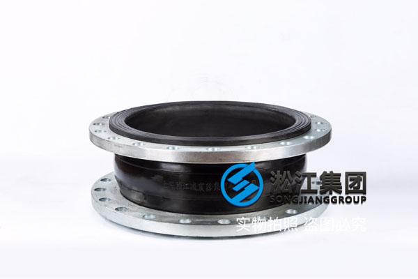 过煤粉用DN500 25kg可曲挠橡胶接头