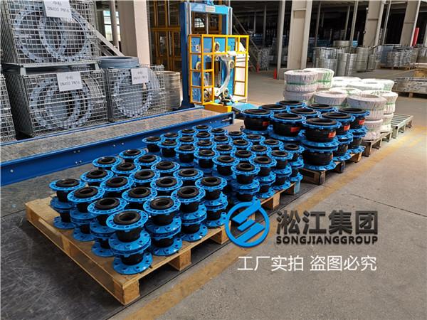 黄南球团竖炉可绕行橡胶接头耐磨防腐