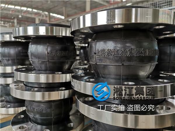蒸汽出口DN80耐高温橡胶高压软管描述