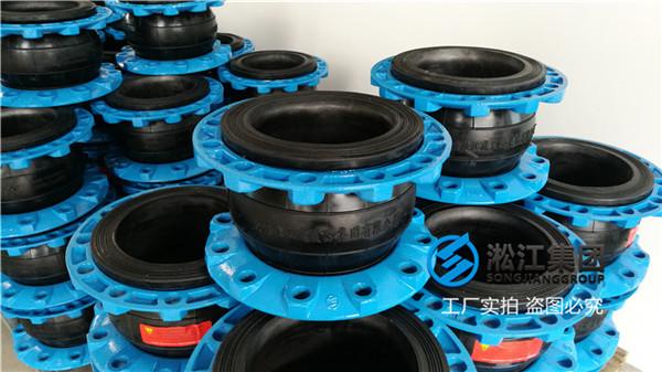 大锅炉350mm橡胶柔性补偿器方案