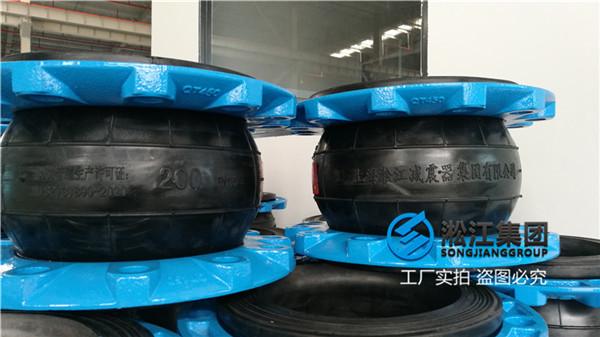 高压汽包用的可曲挠橡胶接头