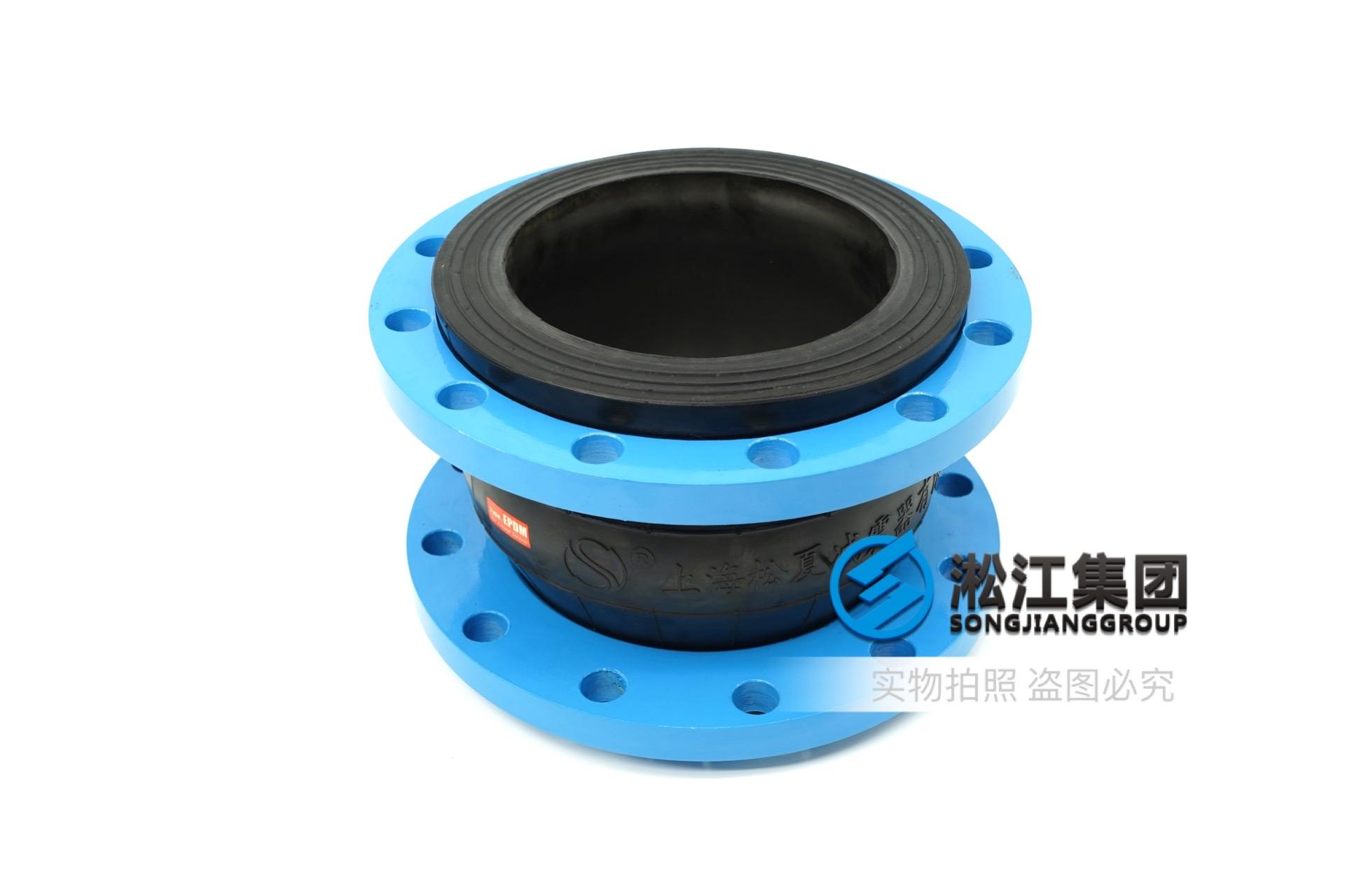 电子信息材料产业园用北京橡胶接头