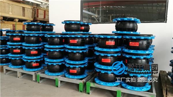 天然气取暖锅炉DN300*150橡胶挠性接管