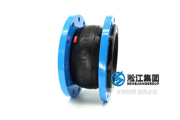 中和冲洗车橡胶减震接管,标准